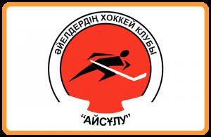 Aisulu Almaty