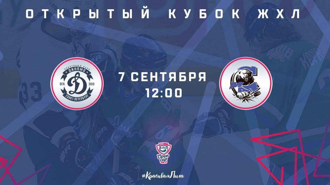 MAC Budapest vs Dinamo Szentpétervár